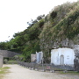 一番郭 琉球王の墓