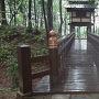 二階門と橋