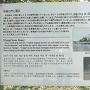 京橋口門と雁木の案内板