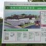 亀城公園再整備事業