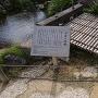 金沢城への水道 [兼六園]