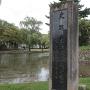 土浦城石碑と内堀