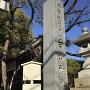案内板と白山神社石碑