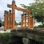 模擬門と石橋遺構