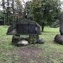 本丸跡にある石碑