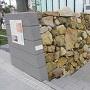 移築整備された内堀石垣