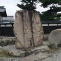 石碑と碑文