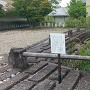 竹風堂松代店にある堀の遺構