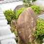 氏郷公産湯の井戸 旧石碑