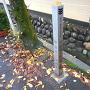 陣屋北〆切門跡の碑