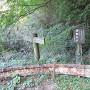 舗装道から底無井戸(登山道)への入口