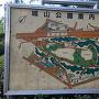 城山公園西入口案内板
