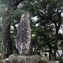 長篠城址石碑
