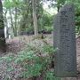 東郷さんの石碑