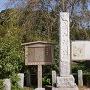 城跡碑と案内板