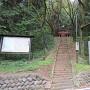 藤武稲荷神社への参道(本丸への直登道)