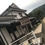薩摩街道佐敷宿