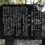神本神社由緒碑