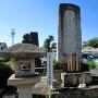 高虎公墓碑