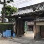 移築 陣屋門(大念仏寺南門)