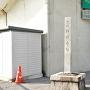城址碑(多賀上りSA内)