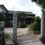 東松山自得寺
