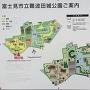 難波田城公園案内図