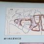 緒川古城の説明板