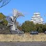 城見台公園からの姫路城[提供:姫路市]