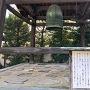 花岳寺 鳴らずの鐘