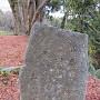 天守台石垣脇の石碑