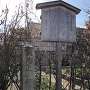 聚楽第跡石碑