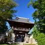 前田城石碑と速念寺