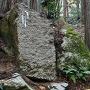矢穴跡が残る石