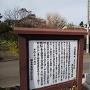国道157の岐阜市内の城跡