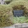 別名「太田城趾」石碑