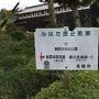 道標「桜町中将宅跡」<34.654702,136.142047>