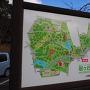 翠ヶ丘公園案内板