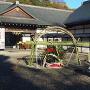 彦根城博物館(表御殿)前