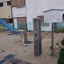 槇島城の城址碑
