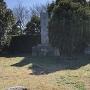 名島城跡石碑