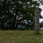 本丸跡 城址碑