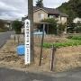 浮田小学校前交差点の道路道標