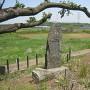 坑道跡石碑