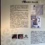 築城期の亀山城の案内板