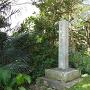 安慶名城碑