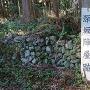 石垣と標柱