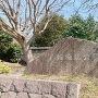 石碑です。