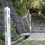 主郭への階段(直近駐車スペースより)
