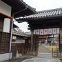 本成寺の高麗門